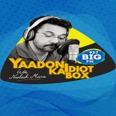 Yadon Ka Idiot Box with Neelesh Mishra